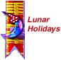 lunar.jpg (18144 bytes)